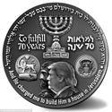 Trump Marks Mideast History with Embassy Change and New Coins