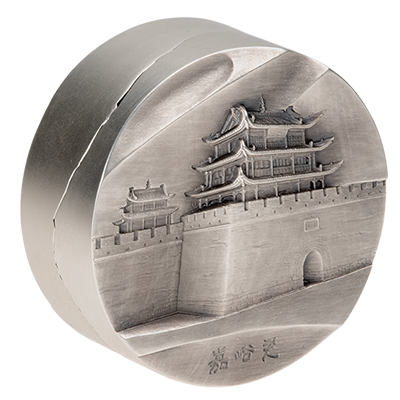 2019 China Silver Great Wall Anniversary 2pc Set