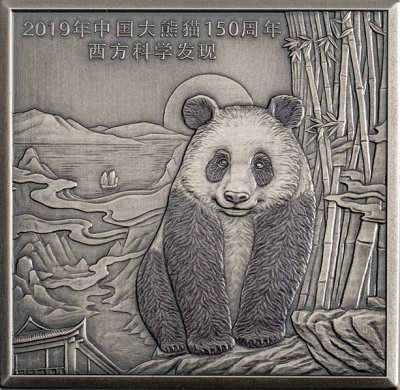 All-New 150th Anniversary Obverse Design by 2019 China Panda Designer Tong Fang