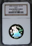 2006 Canada Gold Lunar Year of the Dog Hologram $150 NGC PF69 UC Proof 69 Ultra Cameo