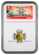 1998 China 1/20 oz Gold Panda Small Date 5Y NGC MS68 Mint State 68 ***EXCLUSIVE GREAT WALL LABEL***