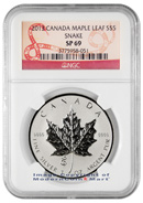 2013 Canada 1 oz Silver Maple Leaf $5 With Lunar Year of the Snake Privy Mark NGC SP69 Specimen 69 ***SNAKE LABEL***