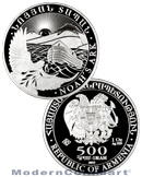2013 Armenia 1 Oz Silver Noah's Ark 500 Drams Gem Brilliant Uncirculated