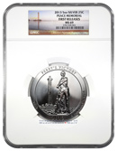 2013 5 Oz America The Beautiful Perry's Victory National Park NGC MS69 FR Mint State 69 First Releases