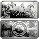 2014 Lunar Year of the Horse 10 Troy Oz Silver Bar .999 Fine - Highland Mint