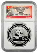 2014 China 1 oz Silver Panda Qingdao International Horticultural Exposition Commemorative 10 Yuan NGC MS69 Mint State 69 ***EXCLUSIVE GREAT WALL LABEL***