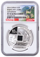 2016 China Beijing Coin Expo 30 g Silver Proof ¥10 Coin NGC PF70 UC (Exclusive Great Wall Label)