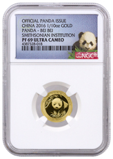 2016 China Bei Bei Smithsonian Institution Official Mint Medal 1/10 oz Gold Proof Medal NGC PF69 UC
