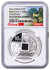 2016 China Beijing Coin Expo 30 g Silver Proof ¥10 Coin NGC PF69 UC (Exclusive Great Wall Label)