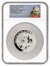 2016 China Bei Bei Smithsonian Institution Official Mint Medal 5 oz Silver Proof Medal NGC PF69 UC