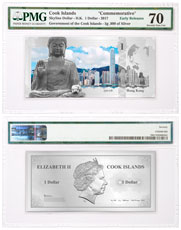 2017 Cook Islands Famous Skylines - Hong Kong Foil Note 5 g Silver Prooflike $1 PMG Gem Unc 70 ER