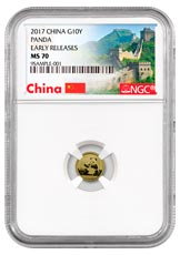2017 China 1 g Gold Panda ¥10 Coin NGC MS70 ER (Exclusive Great Wall Label)