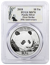 2018 China 30 g Silver Panda - 35th Anniversary ¥10 Coin PCGS MS70 FS Panda Label