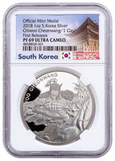2018 South Korea Chiwoo Cheonwang 1 oz Silver Proof Medal NGC PF69 UC FR Exclusive South Korea Label