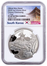 2018 South Korea Chiwoo Cheonwang 1 oz Silver Proof Medal NGC PF69 UC Exclusive South Korea Label