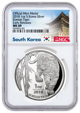 2018 South Korea 1 oz Silver Tiger Coin NGC MS69 ER Exclusive South Korea Label