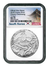 2018 South Korea Chiwoo Cheonwang Incuse 2 oz Silver Medal NGC MS70 Exclusive South Korea Label