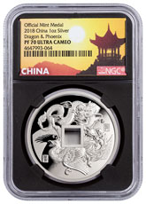 2018 China Dragon & Phoenix 1 oz Silver Proof Medal NGC PF70 UC Black Core Holder Exclusive Pagoda Label