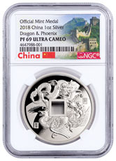 2018 China Dragon & Phoenix 1 oz Silver Proof Medal NGC PF69 UC Exclusive Great Wall Label