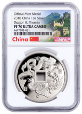 2018 China Dragon & Phoenix 1 oz Silver Proof Medal NGC PF70 UC Exclusive Great Wall Label