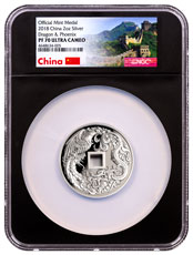 2018 China Dragon & Phoenix 2 oz Silver Proof Medal NGC PF70 UC Black Core Holder Exclusive Great Wall Label