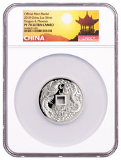 2018 China Dragon & Phoenix 2 oz Silver Proof Medal NGC PF70 UC Exclusive Pagoda Label