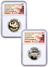 2019 Japan 30th Anniversary of Emperor Akihito's Enthronement - 2-Coin Set Gold + Clad Proof Coin Scarce and Unique Coin Division NGC PF70 UC FDI