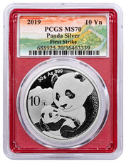 2019 China 30 g Silver Panda ¥10 Coin PCGS MS70 FS Red Core Holder Exclusive Great Wall Label