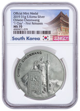 2019 South Korea Chiwoo Cheonwang 1 oz Silver Medal NGC MS70 FR Exclusive South Korea Label