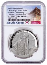 2019 South Korea 1 oz Silver Medal Chiwoo Cheonwang Proof Coin NGC PF70 UC FR Exclusive South Korea Label