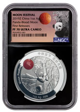 2019 China Moon Panda w/ Red Jade Insert 1 oz Silver Proof Medal NGC PF70 UC FR Deluxe Packaging, Moon Festival Booklet & COA