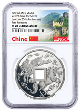 2019 China Unicorn Vault Protector 25th Anniversary 1 oz Silver Proof Medal NGC PF70 UC FR