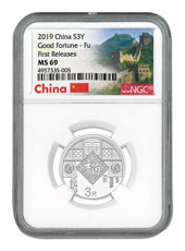 2019 China New Year Celebration - Good Fortune - Fu 8 g Silver ¥3 Coin NGC MS69