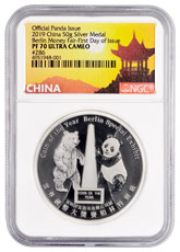 2019 China Berlin World Money Fair Show Panda 50 g Silver Proof Medal NGC PF70 UC FDI