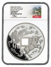 2019 China Unicorn Vault Protector 25th Anniversary 1 kg Silver Proof Medal NGC GEM FDI Song Fei Signed Label