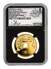 2020 China 1 oz Gold White Tiger of the West Vault Protector Proof Medal Scarce and Unique Coin Division NGC PF70 UC FDI Song Fei Signed Label