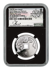 2020 China 1 oz Platinum White Tiger of the West Vault Protector Proof Medal Scarce and Unique Coin Division NGC PF70 UC FDI Song Fei Signed Label