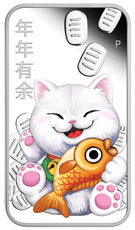 2020-P Tuvalu Lucky Cat Rectangular 1 oz Silver Proof $1 Coin GEM Proof OGP