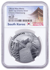 2020 South Korea 1 oz Silver Chiwoo Cheonwang Medal NGC MS69 Exclusive South Korea Label