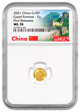 2021 China New Year Celebration 1 g Gold ¥10 Coin NGC MS70 FR