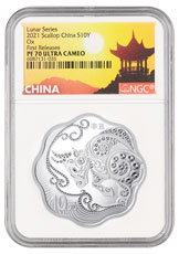 2021 China Year of the Ox Blossom Shaped 30 g Silver Lunar Proof ¥10 Coin NGC PF70 UC FR