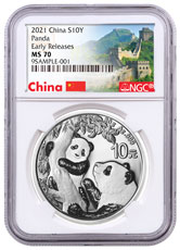 2021 China 30 g Silver Panda ¥10 Coin NGC MS70 ER White Core Holder Great Wall Label