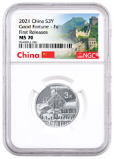 2021 China New Year Celebration 8 g Silver ¥3 Coin NGC MS70 FR