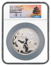 2021 China 150 g Silver Panda Proof ¥50 Coin Scarce and Unique Coin Division NGC PF70 UC FR Tong Signed Label