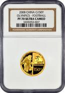 2008 China 1/3 Oz Gold Beijing Olympics Football 150 Yuan NGC PF70 UC Proof 70 Ultra Cameo
