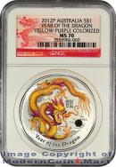 2012-P Australia Yellow-Purple Colorized 1 Oz Silver Lunar (Series 2) Year of the Dragon $1 NGC MS70 Mint State 70 ***DRAGON LABEL***