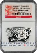 2012 China 1 oz Silver Lunar Year of the Dragon Fan 10 Yuan NGC PF69 UC Proof 69 Ultra Cameo ***DRAGON LABEL***