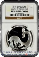 2010 Israel Silver Jonah in the Whale 2 Sheqalim NGC PF70 UC Proof 70 Ultra Cameo ***COIN OF THE YEAR***