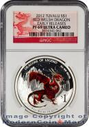 2012-P Tuvalu 1 Oz Silver Dragons of Legend - Red Welsh Dragon $1 NGC PF69 UC ER Proof 69 Ultra Cameo Early Releases ***DRAGON LABEL***