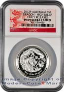 2012-P Australia HIGH RELIEF 1 Oz Silver Lunar Year of the Dragon $1 NGC PF69 ER UC Proof 69 Ultra Cameo Early Releases ***DRAGON LABEL***